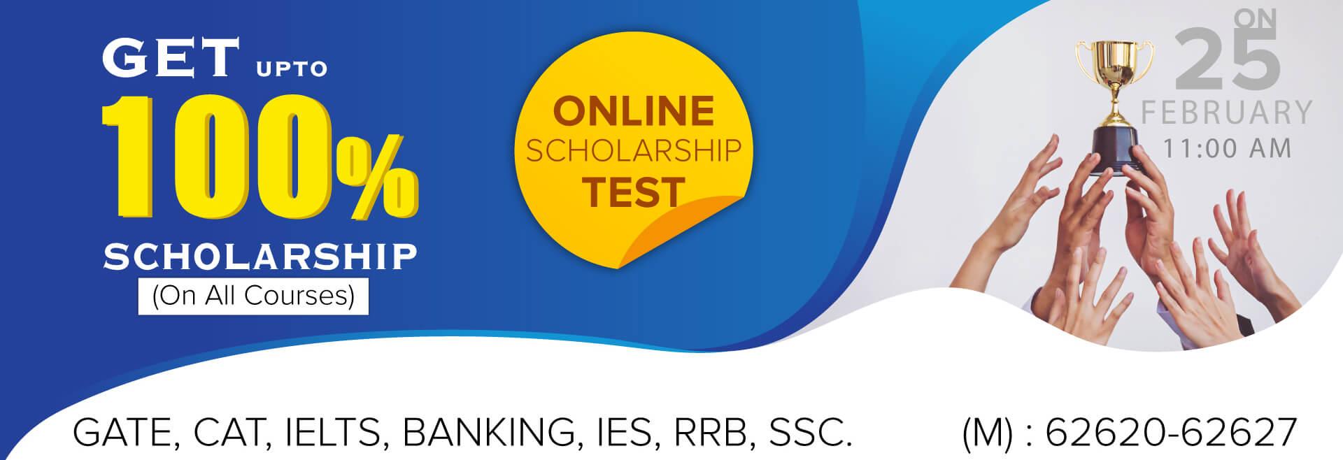 GATEFLIX Online Scholarship Test